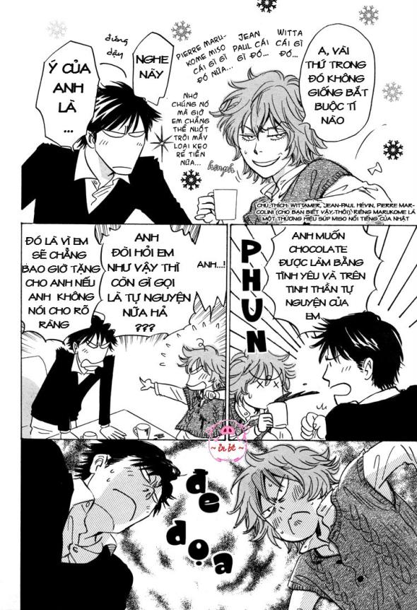 Shitasaki_no_Netsu_pg04