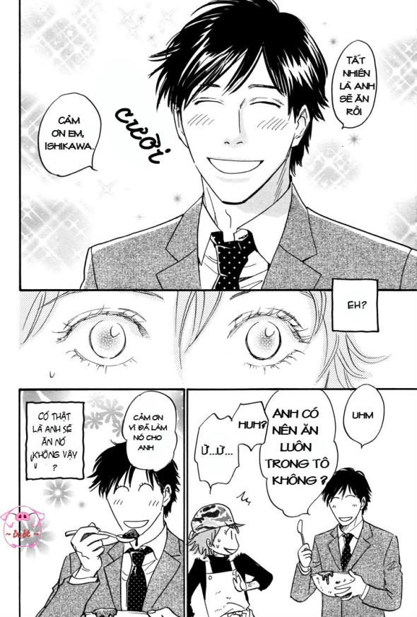 Shitasaki_no_Netsu_pg12