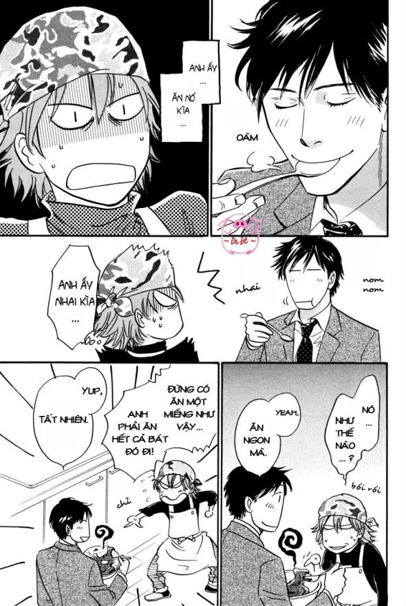 Shitasaki_no_Netsu_pg13