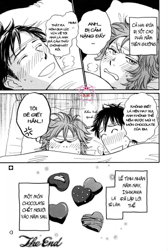 Shitasaki_no_Netsu_pg19